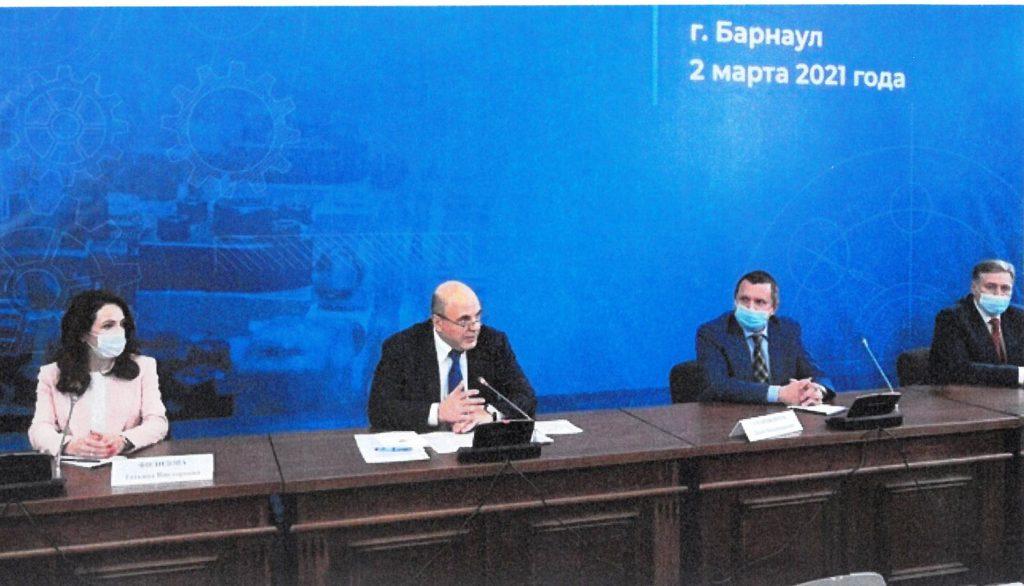 Правительство России продолжит реализацию программ субсидирования приобретения и транспортировки сельхозтехники